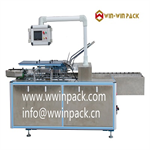 WIN-WIN PACK Automatic cartoning machine QL-Z9100