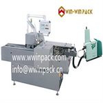 WIN-WIN PACK Automatic cartoning machine with hot melt QL-ZR9100