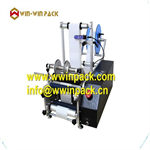 WIN-WIN PACK Semi-automatic round bottle label machine QL-921