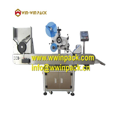 WIN-WIN PACK Automatic round bottle label machine ( horizontal type) QL-823
