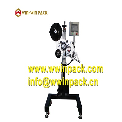 WIN-WIN PACK Assembly line label head QL-831