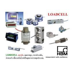 โหลดเซล HBM Z6FC3, RTN, C2, U2A, C16A, RSC