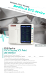 MEDITECH EKG-3A ECG device Large, Color and Touch Screen