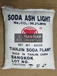 Soda Ash (Light)