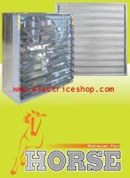 พัดลมฟาร์ม Evap Fan HM50-1.5