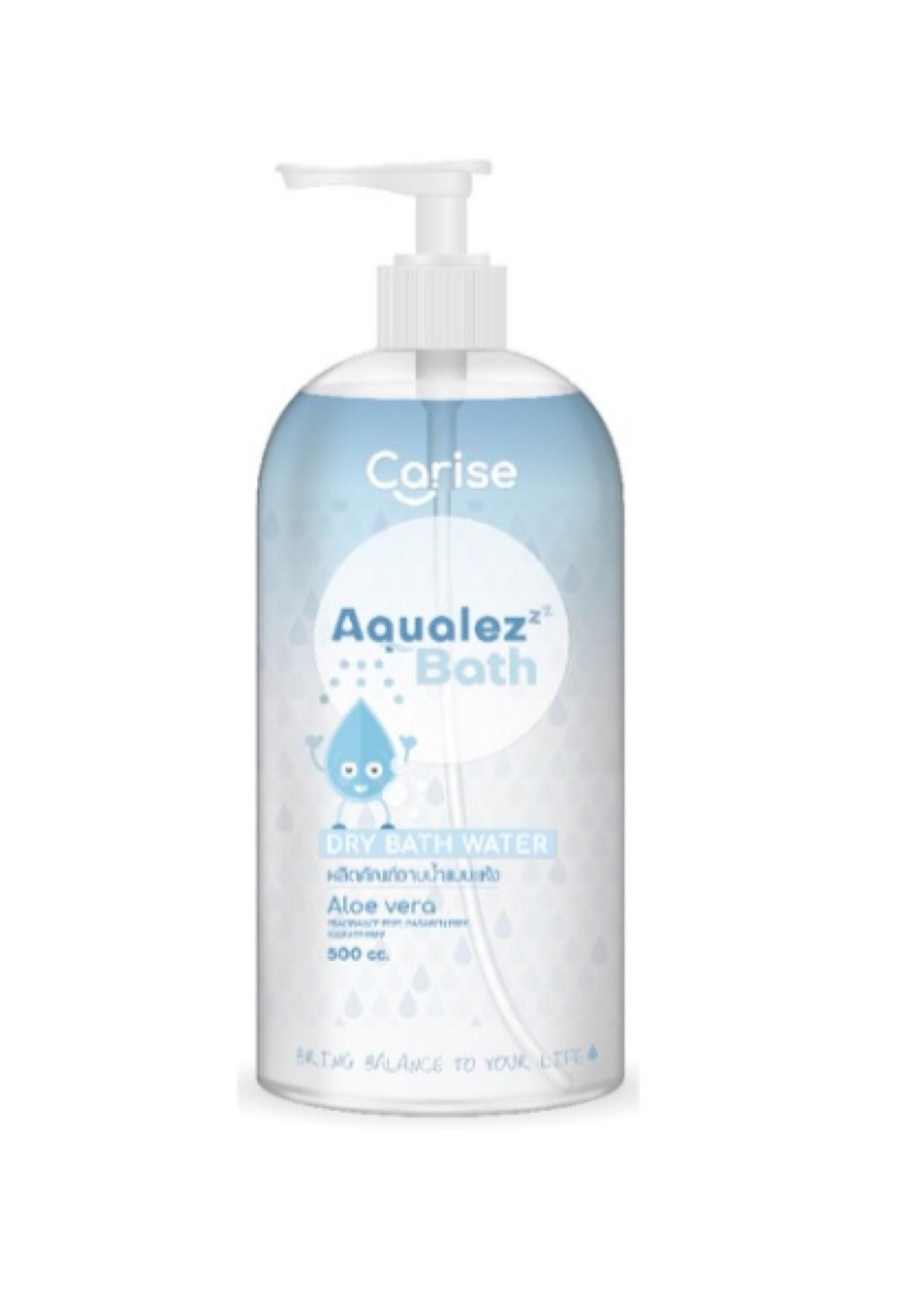 Aqualezz Bath