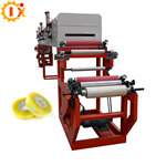 GL-500J Factory outlet smart coating machine