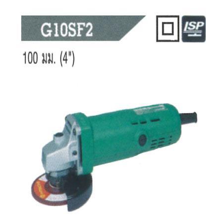 เครื่องเจียรไฟฟ้า G10SF2