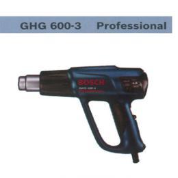 เครื่องเป่าลม GHG600-3