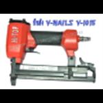 ปืนลม HI-TOP (V-Nail) รุ่น V-1015