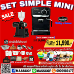 SET SIMPLE MINI