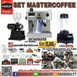 SET MASTERCOFFEE