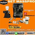 SET MASSPRO