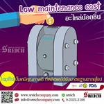 Low maintenance cost ลดค่าใช้จ่ายในช่วง Covid-19