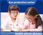 แว่นตาโทรศัพท์มือถือ