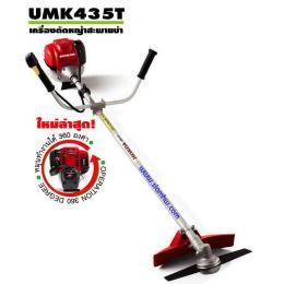 เครื่องตัดหญ้า HONDA UMK435T (4 จังหวะ)