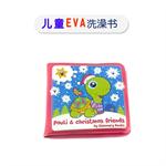 EVA children enlightenment bath book Infant intellectual development Bath book tear bath book