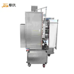 Fx-800s Automatic Triple Cooking Machine