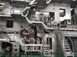 best price new technology craft carton paper making machine