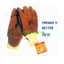 ถุงมือกันไฟ รุ่น fireman VI