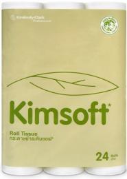 กระดาษชำระม้วนเล็ก Kimsoft