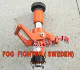 หัวฉีดน้ำดับเพลิง ฟ๊อก ไฟเตอร์ (Fog Fighter)