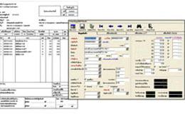 โปรแกรมระบบบัญชีสำหรับธุรกิจทั่วไป PowerACC