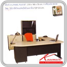 โต๊ะทำงาน PANEL PLUS
