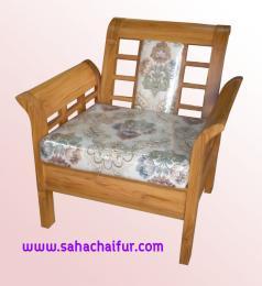 โซฟา 1 ที่นั่ง ไม้สัก