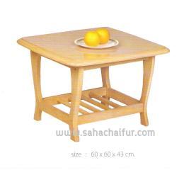 โต๊ะกลางเล็ก สีบีช