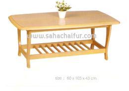 โต๊ะกลางใหญ่ สีบีช