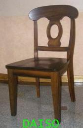 เก้าอี้ทานอาหารรุ่นนโปเลียน