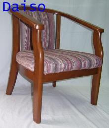 เก้าอี้รับแขกไม้ยางพารา