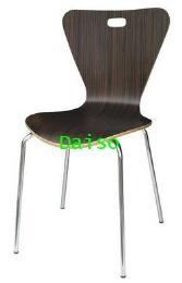 เก้าอี้เอนกประสงค์