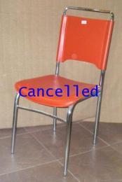 เก้าอี้เหล็กชุบโครเมี่ยม