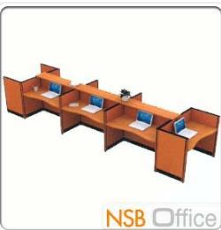 ชุดโต๊ะทำงาน 8 ที่นั่ง (Option ตู้ลิ้นชักใต้โต๊ะ)