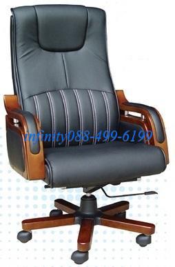 เก้าอี้ผู้บริหาร รุ่น OCEAN