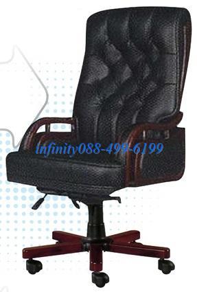 เก้าอี้ผู้บริหาร รุ่น MUNICH