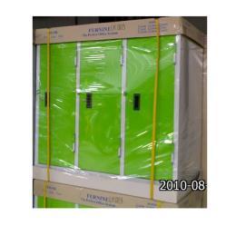 ตู้ล็อกเกอร์ 3 ประตู รุ่น LK-003
