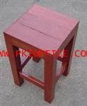 เก้าอี้ไม้เนื้อแข็งทั้งตัว ทรงสี่เหลี่ยม