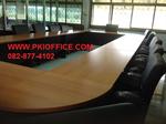 ชุดโต๊ะประชุม