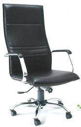 เก้าอี้สำนักงาน PKI-1-16
