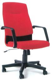 เก้าอี้สำนักงาน PKI-1-33