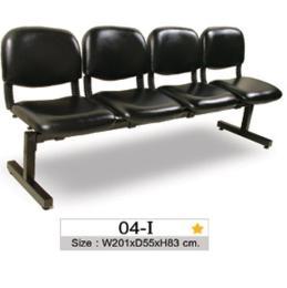 เก้าอี้ 04-I