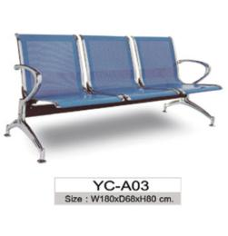 เก้าอี้ YC-A03