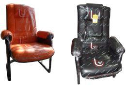 เก้าอี้ร้านคอม MKS-73