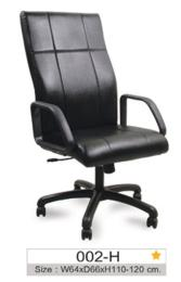 เก้าอี้ออฟฟิศ 002-H
