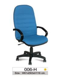 เก้าอี้ออฟฟิศ 006-H