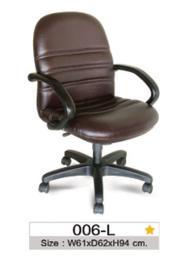 เก้าอี้ออฟฟิศ 006-L