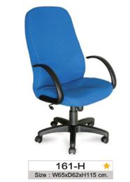 เก้าอี้ออฟฟิศ 161-H